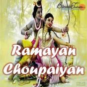 Ramayan Chaupaiyan Songs