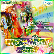 Paramprik Holi Songs