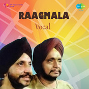 Ragamala Vocal  Songs