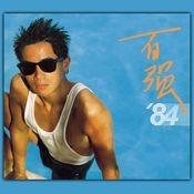 Danny '84 Songs