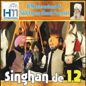 Singhan De 12 Songs