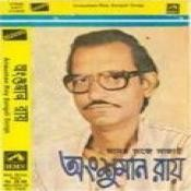 Moner Sajey Sajai Songs