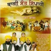 Khalsa teri sardari mp3 song download virsa kurbani da khalsa.