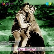 Kranthi Veera Songs