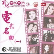 Pathe 100: The Series 24 Dian Ying Ming Qu, Vol.1 Songs