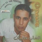 Ma Ydoum Ghir Sah Songs