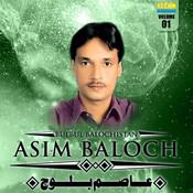 Asim Baloch, Vol. 1 Songs