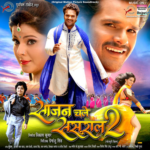 sajan chale sasural 2 songs download khesari lal yadav. Black Bedroom Furniture Sets. Home Design Ideas