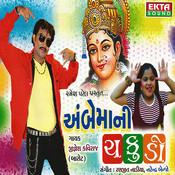 Ambe Maa Ni Chakudi Songs