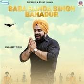Baba Banda Singh Bahadur Song