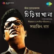 Chiriakhana Songs