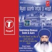 Sampooran Rehraas Sahib Aarti Songs