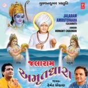 Jalaram Amrutdhara Songs