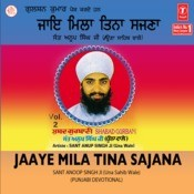 Jaye Mila Tinah Sajanah Songs