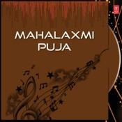 Mahalaxmi Puja Songs