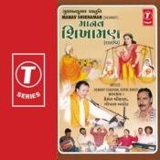 Manav Shikhaman Songs