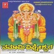 Namami Vighneshwara Songs