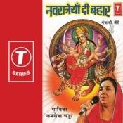 Navratreyan Di Bahar Songs