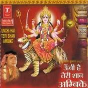 Oonchi Hai Teri Shaam Ambike Songs