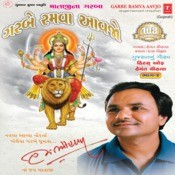 Garbe Ramva Aavjo Songs