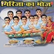 Girija Ka Bhoj Songs