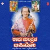Rama Manthrava Japiso (Saxophone) Songs
