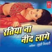 Ratiya Na Neend Laage Songs