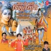 Sab Pe Bhaari Trishul Dhaari Songs