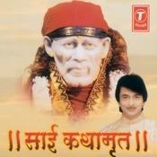 Sai Kathamrit Songs