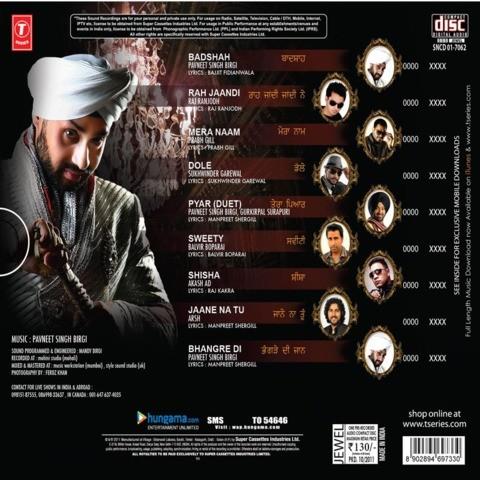 Download Baasha 1995 Tamil movie mp3 songs