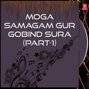 Gur Gobind Sura -Vyakhya Sahit Song