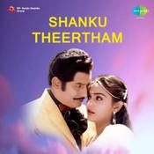 Shanku Theertham Songs