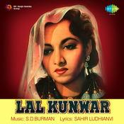 Lal Kunwar Songs