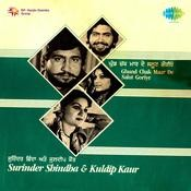Surinder Shinda And Kuldeep Kaur Songs