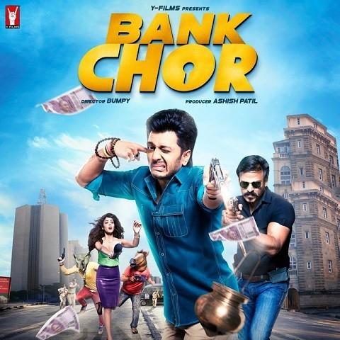 Tashreef - Bank Chor (2017)