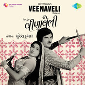 Veenaveli Songs