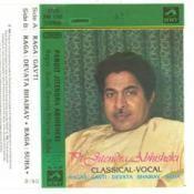 Pandit Jitendra Abhisheki Songs