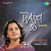 Charanarekha Tabo - Sudeshna Mitra Songs