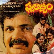 Swarajyam Songs