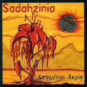 Asimenia Akri Songs