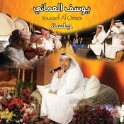 Jalsat Songs