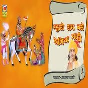 Mahro Ram Base Runicha Mein Songs