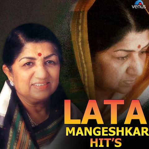lata mangeshkar hits songs lata mangeshkar hits mp marathi songs gaanacom