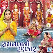 Jyot Se Jyot Jagate Chalo Song