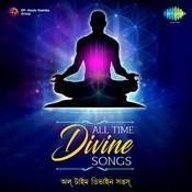 Ranjana Ami Ar Ashbona MP3 Song Download- Anjan Dutta er