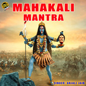 Om Jayanti Mangala Kali MP3 Song Download- Mahakali Mantra