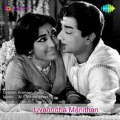 Uyarindha Manithan Songs