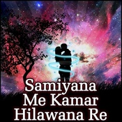 Samiyana Me Kamar Hilawana Re Songs