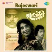 Rajeswari Songs