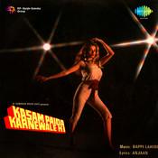 Kasam Paida Karnewale Ki Songs